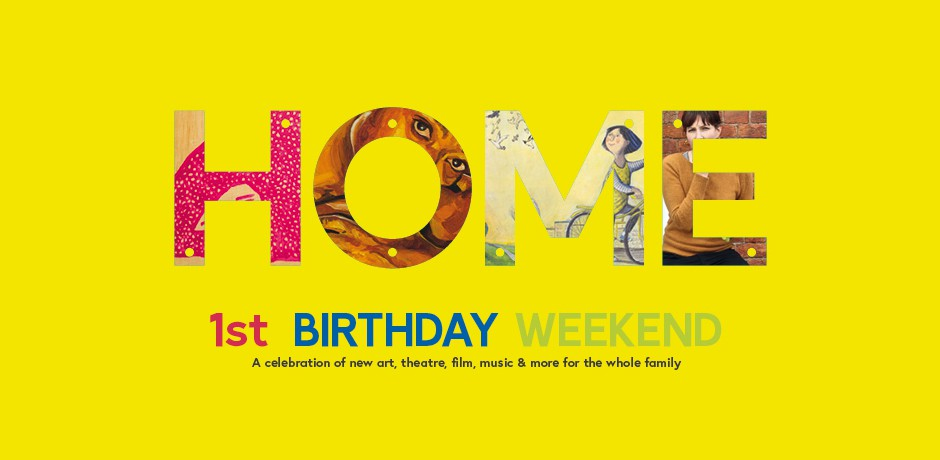 HOME First Birthday Banner