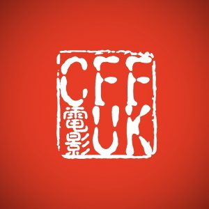 cffuk-red-square-vig-1300x1300