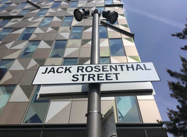 Jack Rosenthal Street